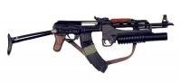 AK-47 With M203 grenade launcher (Special ops used)