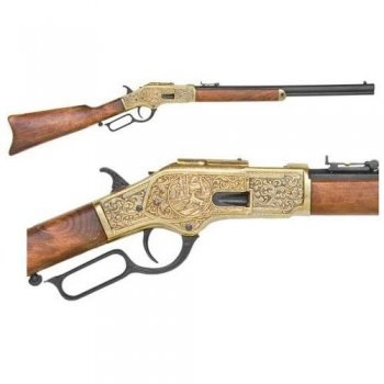 M1873 Lever action brass engraved finish
