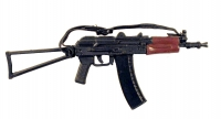 Russian AKS-74U with folding stock