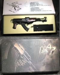 1/3 scale AK-47 rifle --folding stock