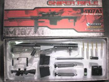 50 cal Barett sniper rifle -- plastic kit