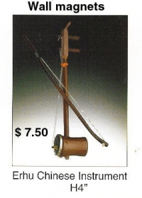 miniature Chinese ERHU