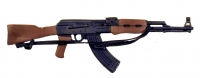 Russian AK-74 std model