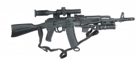 AKM-47 w/scope and launcher