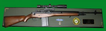 Award M14 sniper rifle with scope full size