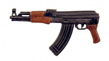 Russian AKS-74 without stock