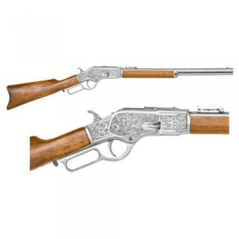 M1873 lever action silver engraved