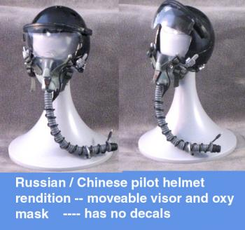 Russian / Chinese pilot helmet 1/6 th