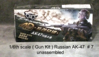 1/6 - AK-47 rifle plastic kit