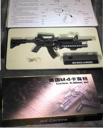 1/3 scale M4 with M203 metal
