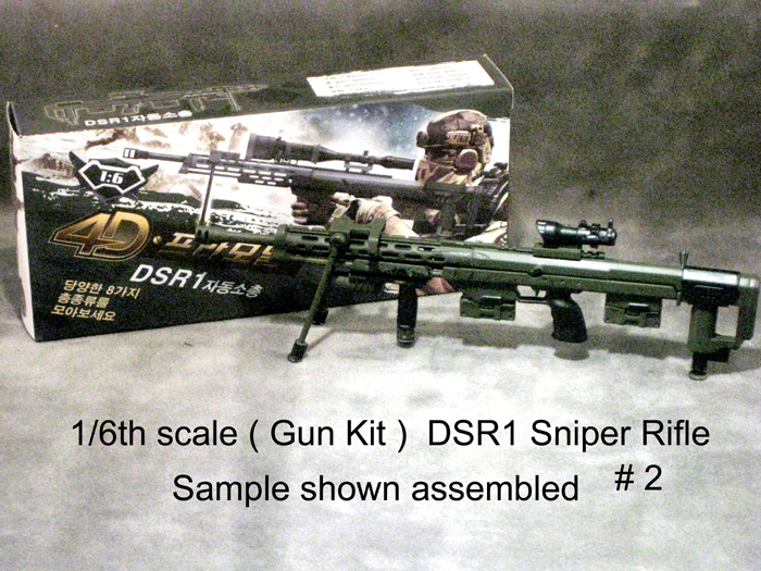 1/6 DSR1 sniper rifle --plastic kit - Click Image to Close