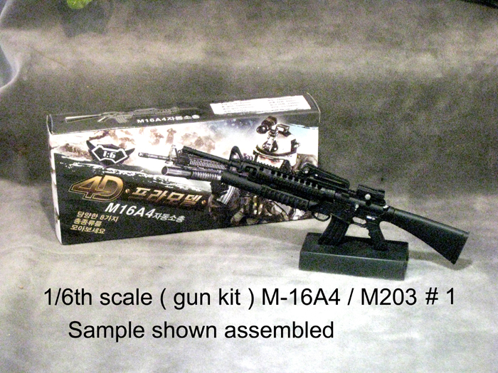 1/6 M-16 rifle with M203 - Click Image to Close