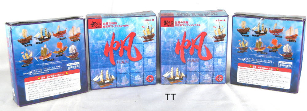Assortment of 4 Chinese sailing ships - Click Image to Close