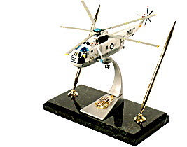 Sikorsky 1: 48 - Click Image to Close