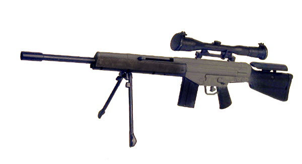 H&K MSG-90 Sniper rifle with scope and tri pod - Click Image to Close