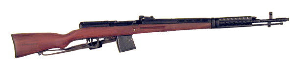 Russian SVT-40 Semi Auto Rifle - Click Image to Close