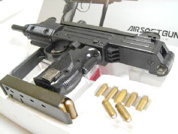 Uzi automatic pistol - Click Image to Close
